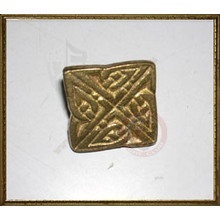 Celtic brass button - square