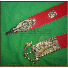 Red Belt with brass decorative buckle & chape